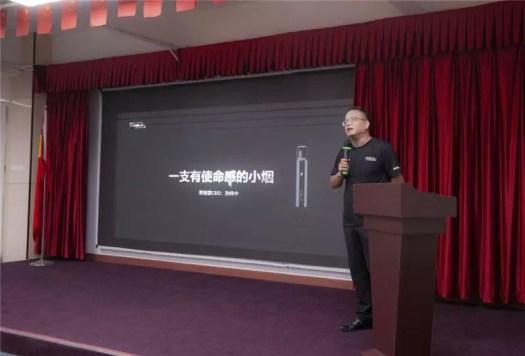 Sigelei Manager Sun Weizhong