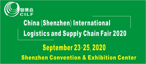 Vape Supply Chain Expo 2019
