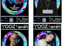 Only music can not be let down - YOOZ Party's trend philosophy
