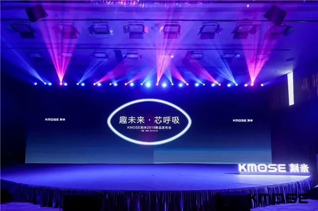 KMOSE new product launch is favored by more than 70 venture capitals