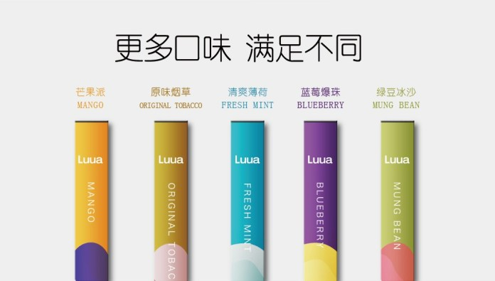 Luua insures its electronic cigarettes for 2 million yuan