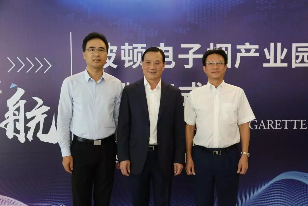 In the middle is Wang Mingfan, chairman of Boton Group.