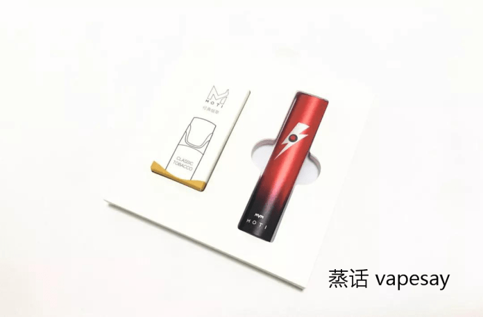 MOTI vape Black and red flame