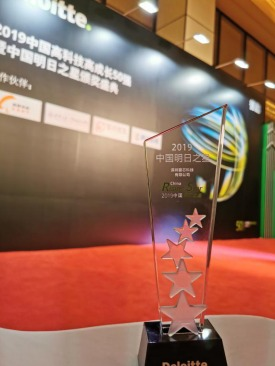 RELX is awarded China Tomorrow Star 2019
