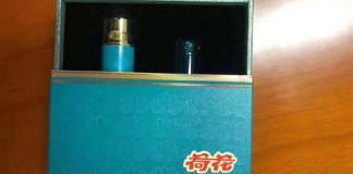 The closure is related to the posting news about China Tobacco