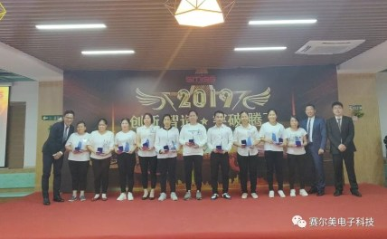 Recognition of old employees smiss