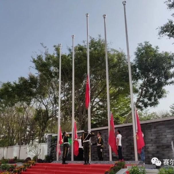 smiss Flag raising ceremony