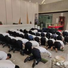 smiss Blessing ceremony