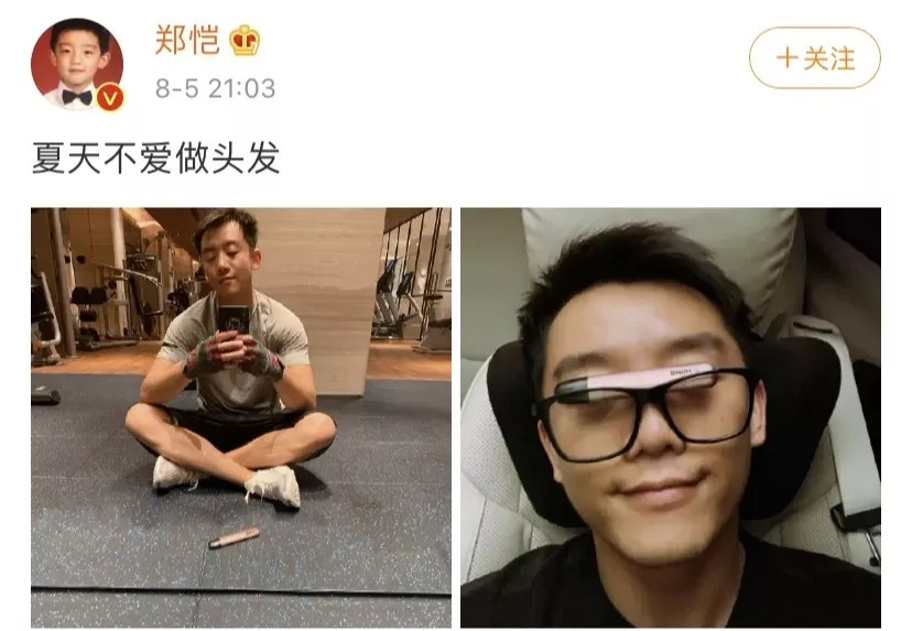 Zheng Kai's Micro blog about E-Coffee received 88000 forwarding and 12000 praise #SNOWPLUS E-Coffee has gained 150 million readings on related topics