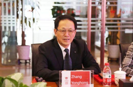 Mr. Zhang Yonghong, chairman of Shenzhen E-cigarette Chamber of Commerce