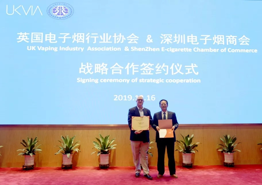 Signing ceremony of strategic cooperation and certificate exchange