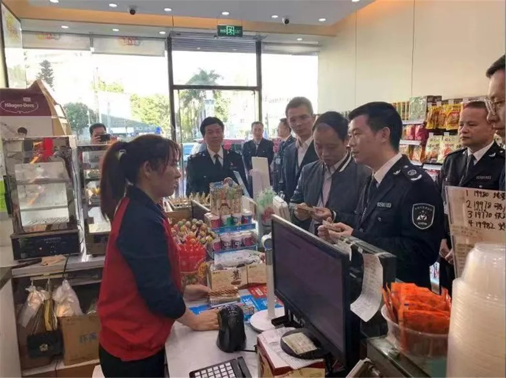 Shenzhen Market Regulation Bureau carries out special regulation actions on electronic cigarettes