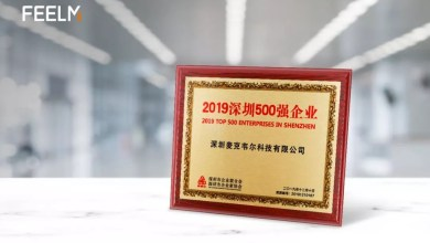 Smoore was awarded the 'top 500 enterprises in Shenzhen'