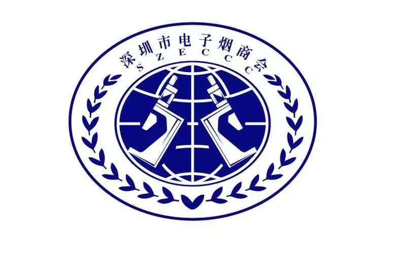 SZECCC Shenzhen E-cigarette Chamber of Commerce