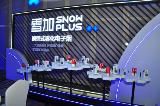SNOWPLUS brand shop