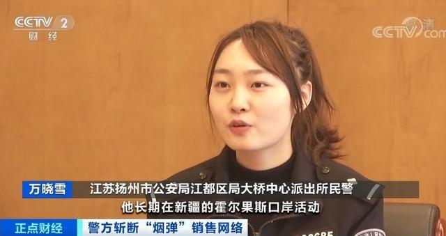 Police cracked 280 million yuan Marlboro cartridge smuggle in China