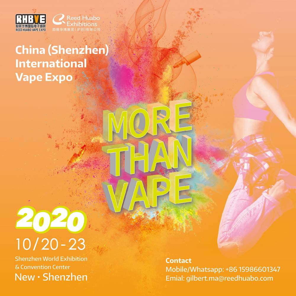 The 6th China Shenzhen International Vape Expo (RHBVE)
