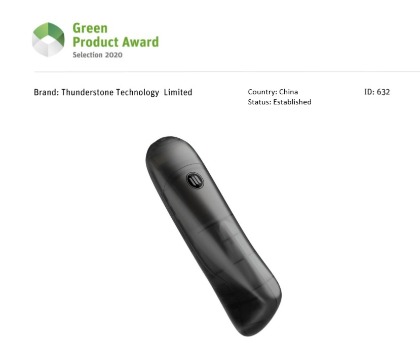 Moti vape won Green Product Award