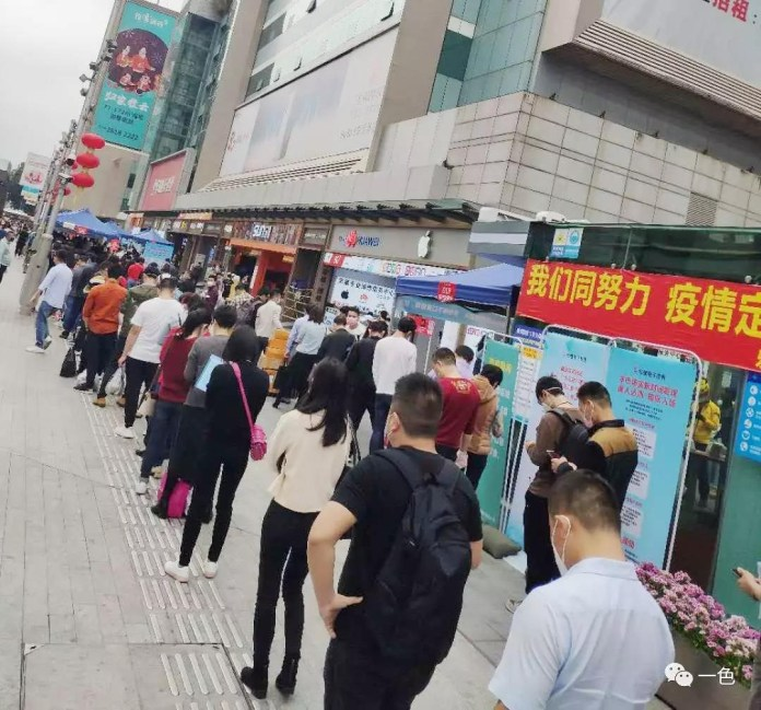 Current situation of Shenzhen vape market amid COVID 19 pandemic