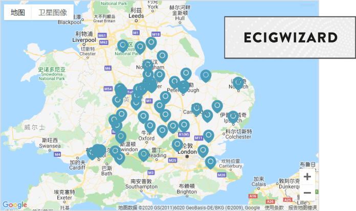 ECW retail outlets all over the UK