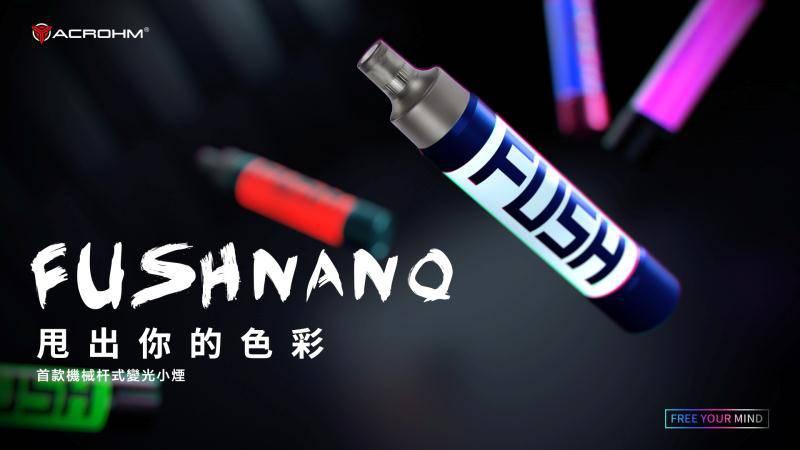FUSH NANO refill pod vape review