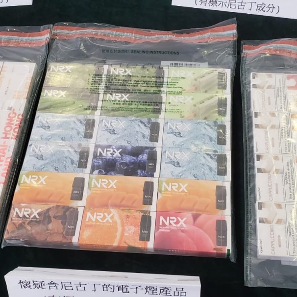 Hong Kong customs confiscated 2.38 million yuan vaping products