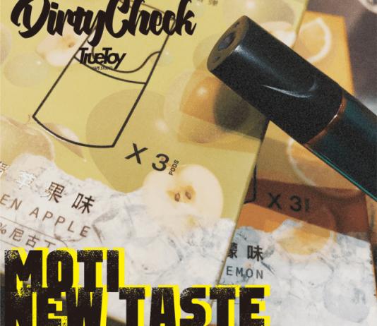 MOTI new taste review