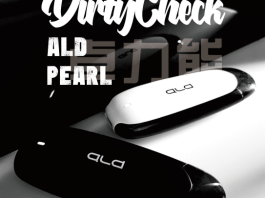 ALD Pearl review