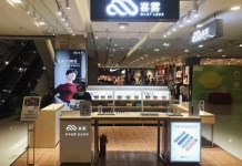 Myst Labs opens another 50 stores in China in June