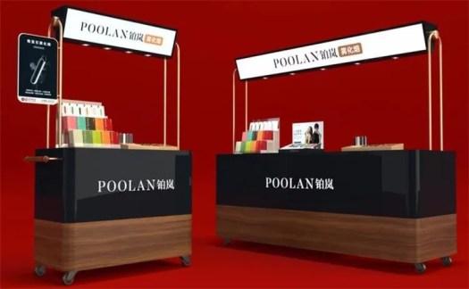 POOLAN offline mobile vape shop is launched
