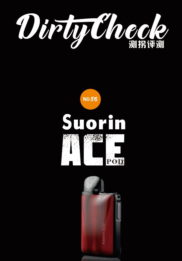 Suorin Ace Pod review