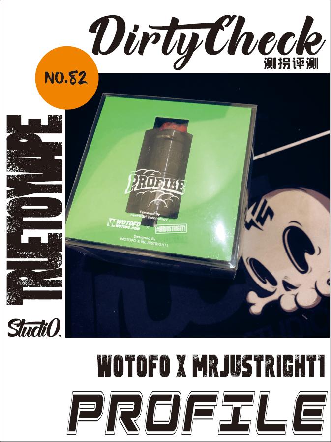 Wotofo PROFILE RDTA/RDA review