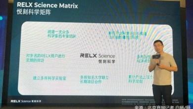 RELX CNAS approved e-cigarette laboratory is put into use