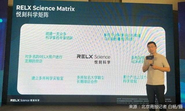 RELX CNAS approved e-cigarette laboratory is put into use