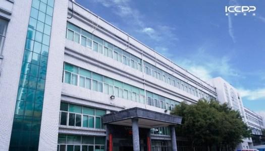GR Factory