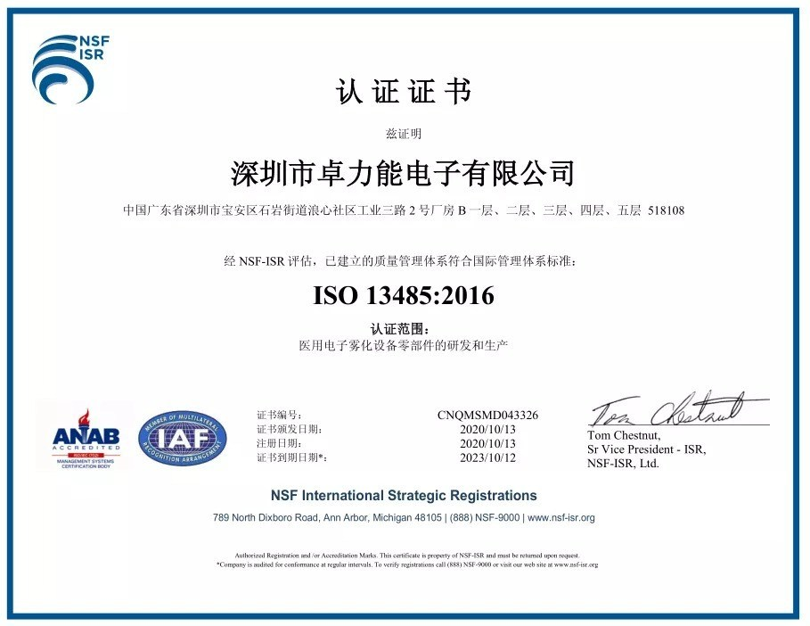 ALD is awarded ISO 13485:2016 quality management system certification