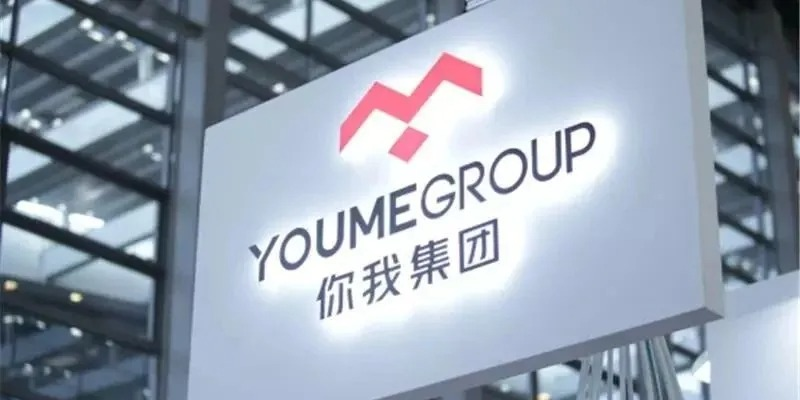 YouMe Group about to invest 4 million yuan more in Jinjia Group's subsidiary