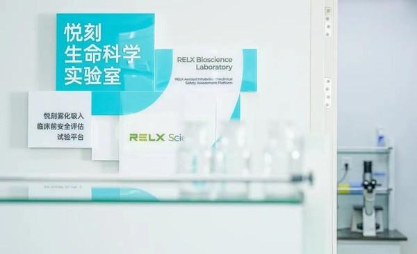 Wuxin Technology (RELX parent company) has established a life science laboratory and a physical and chemical laboratory to increase investment in scientific research.