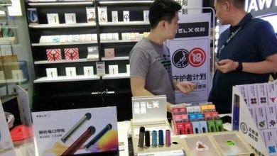 2021 Q1 China e-cigarette industry development status and market research analysis report