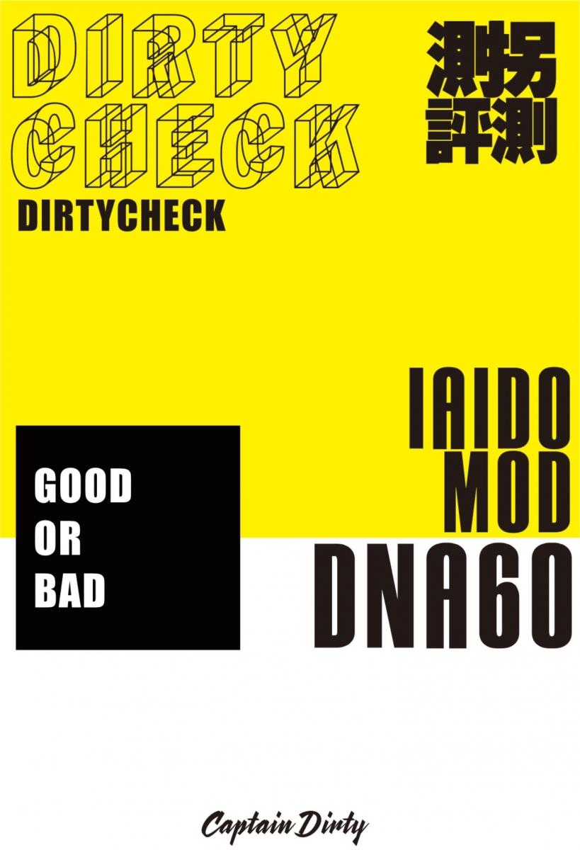 IAIDO MOD review