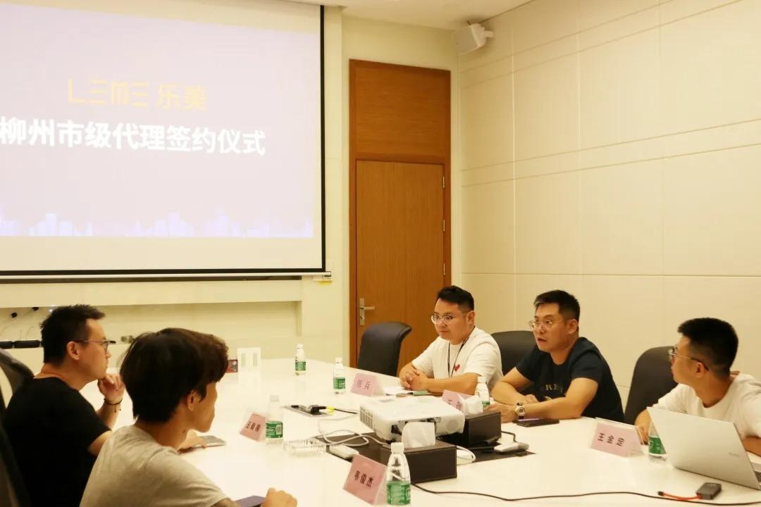 LEME Liuzhou City Acting Signing Ceremony