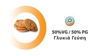 Innovation Cookie, Vapebay