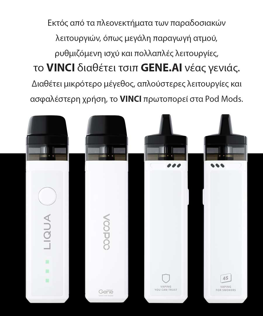 Voopoo Vinci R Mod Pod slider02