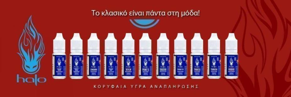 BANNER HALO TPD RENDER 2000x670px 10ml