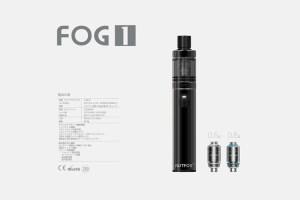 Pen タイプ最強と謳われる FOG1(フォグワン)のレビュー