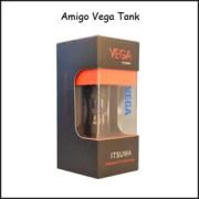 Amigo Vega Tank Cup Design 1