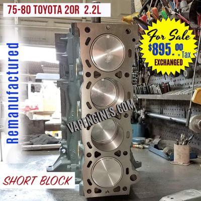 remanufactured ford 200 l6 short block engine for sale. Black Bedroom Furniture Sets. Home Design Ideas