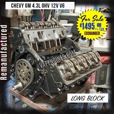 remanufactured chrysler jeep dodge 4 7 engine for sale exchanged. Black Bedroom Furniture Sets. Home Design Ideas