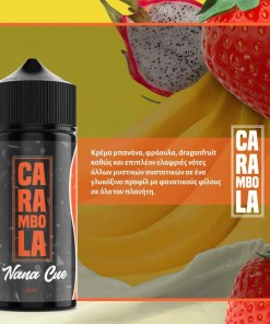 carambola nana cue shake and vape 120ml 1