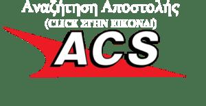 tracktrace_acs_icon